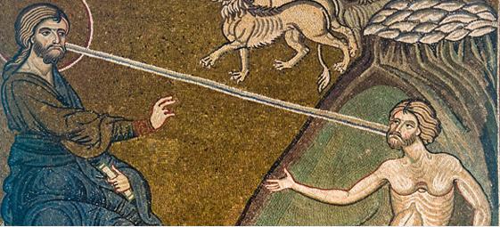 Byzantine Imago Dei
