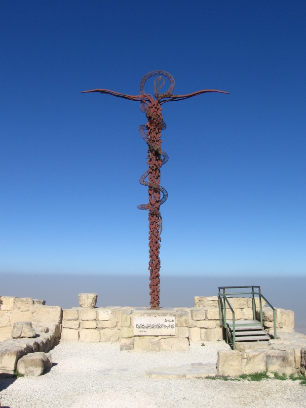 photo_mt nebo_moses_cross_from-pa.uky.edu